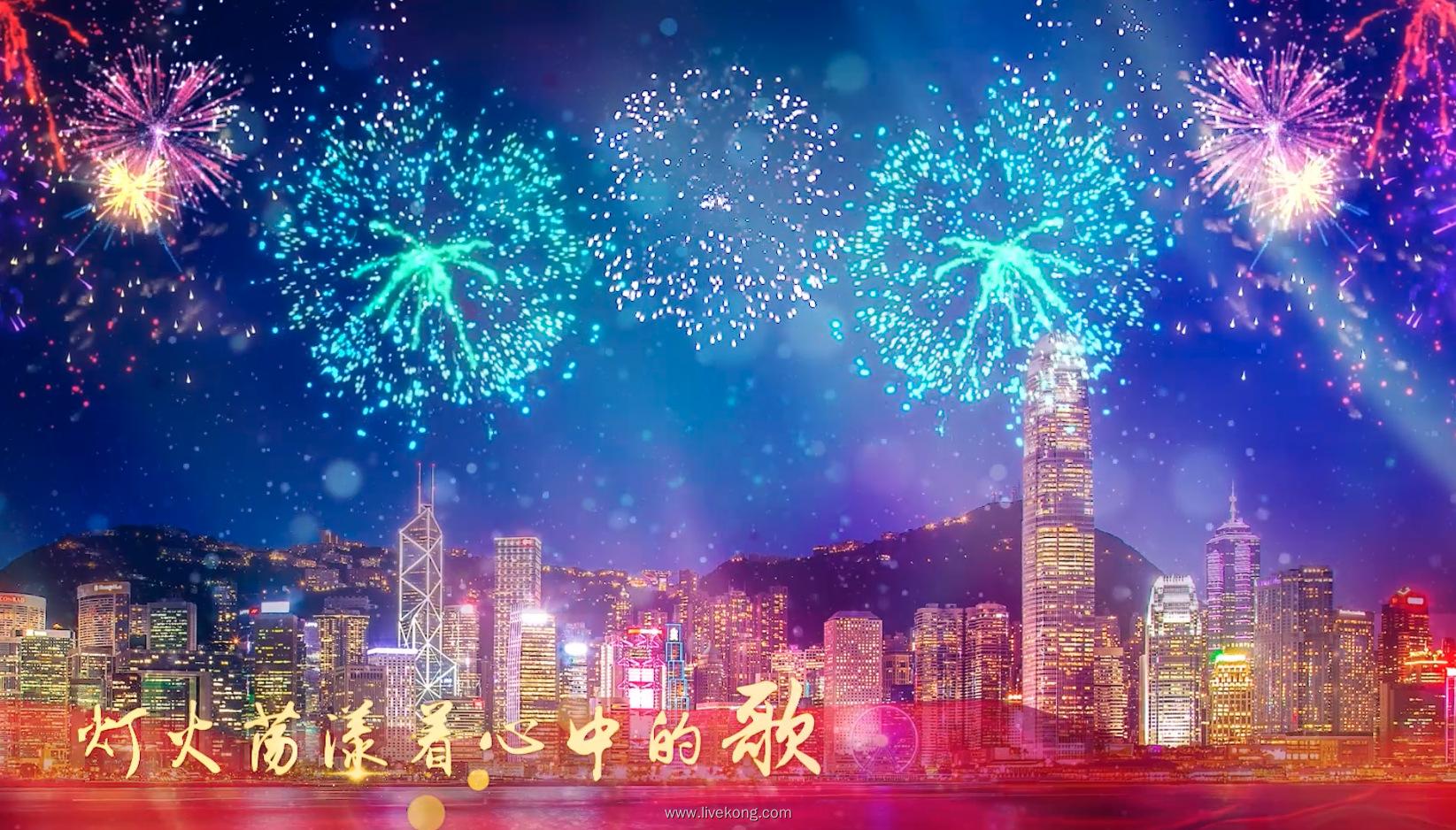 屏幕快照 2021 03 08 下午8.18.25 - 灯火里的中国led视频背景素材