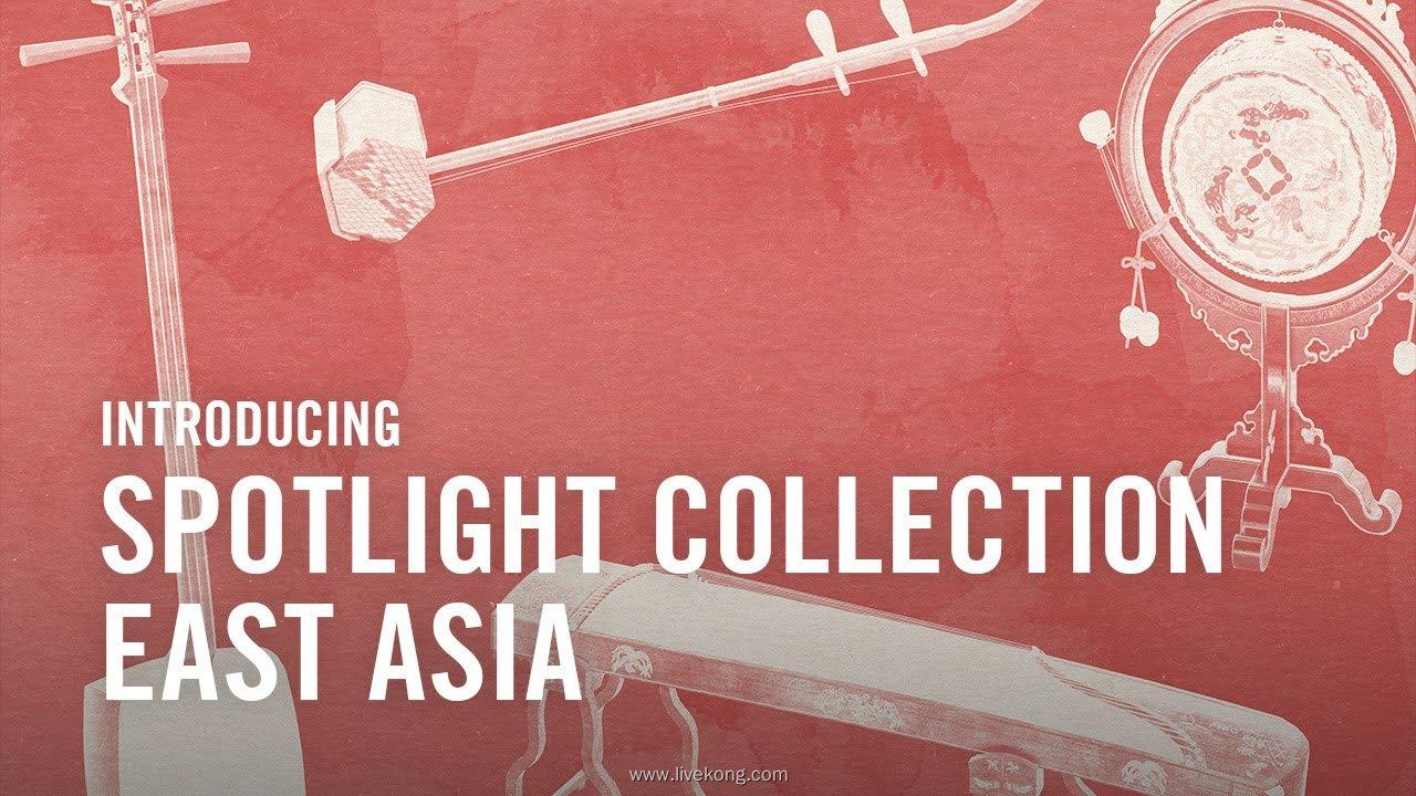 Native Instruments Spotlight Collection East Asia v1.0 亚洲民乐音源